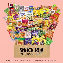 SNACK TREAT / SNACK BOX